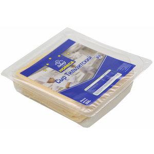 Сыр Тильзитский 45% в нарезке ТМ Horeca Select (Хорека Селект)