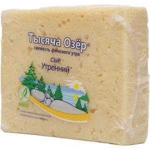 Сыр Утренний ТМ Тысяча озер 45%