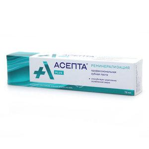 Зубная паста реминерализация ТМ Асепта Plus (Плюс)