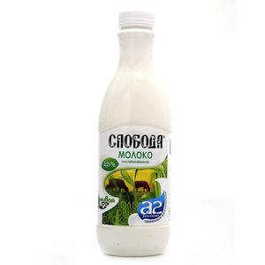 Молоко пастеризованное 2,5% ТМ Слобода