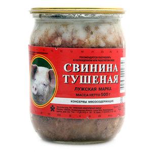 Свинина тушеная ТМ Лужская марка