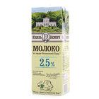 Молоко питьевое 2.5% ТМ Князь Вежич