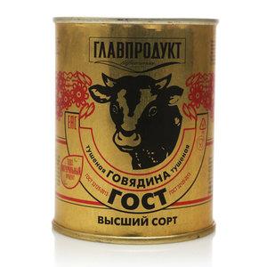 Говядина тушеная высший сорт ТМ Главпродукт