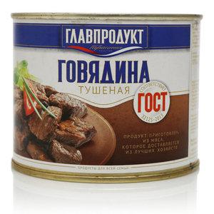 Говядина тушеная первый сорт ТМ Главпродукт