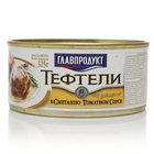 Тефтели в сметанно-томатном соусе ТМ Главпродукт