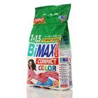 Стиральный порошок универсальный 100 цветов Color & Fashion Automat ТМ BiMax (БиМакс)