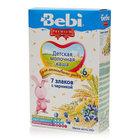 Каша детская молочная 7 злаков с черникой Premium ТМ Bebi (Бэби)