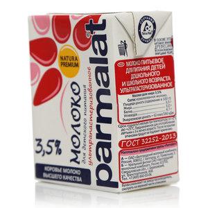 Молоко для детского питания ультрапастеризованное 3,5% ТМ Parmalat (Пармалат)