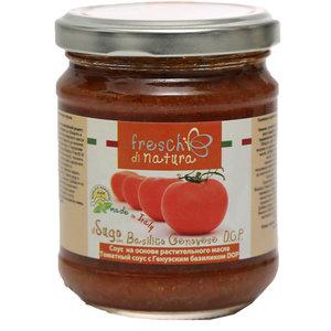 Соус томатный с Генуэзским базиликом DOP (ДОП) ТМ Freschi di natura (Фреш ди натура)