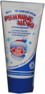 Детский зимний крем для лица ТМ Румяные щечки