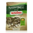 Кумин (Зира) целый ТМ Kotanyi (Котани)