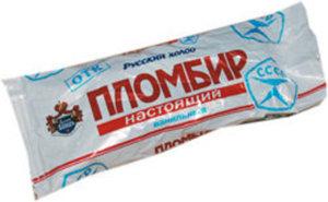Мороженое пломбир ванильный Пломбир настоящий 15% ТМ Русский Холодъ