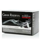 Кофе молотый в капсулах Arabica (арабика) 10*5,2г ТМ Gran Riserva (Гран ризерва)