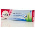 Крем для депиляции для чувствительной кожи ТМ Veet (Вит)