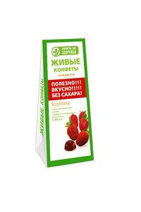 Живые конфеты желейные Клубника ТМ Лакомства для здоровья
