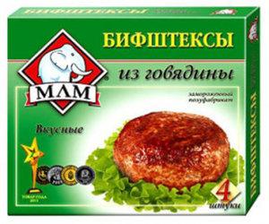 Бифштексы серия Вкусные из говядины ТМ МЛМ Котлеты