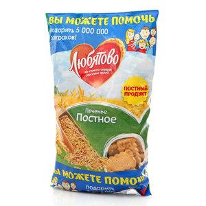 Печенье постное ТМ Любятово