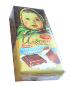 Шоколад Аленка  много молока + кальций 4*100г ТМ Аленка