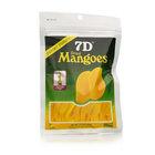 Манго сушеные ТМ 7D (7Д)