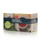 Чай чёрный с Бергамотом 25*2г ТМ Fine Life (Файн Лайф)