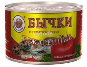 Бычки обжаренные в томатном соусе ТМ Донской орешек