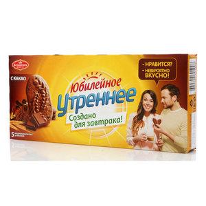 Печенье Утреннее с какао ТМ Юбилейное