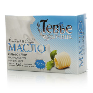 Масло сливочное Luxury Light 72,5% ТМ Тевье молочник