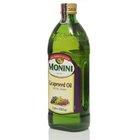 Масло из виноградных косточек TM Monini (Монини) рафинированное