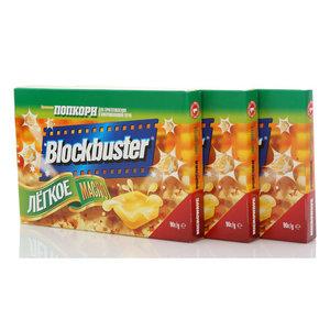 Попкорн Легкое масло 3*90г ТМ Blockbuster (Блокбастер)