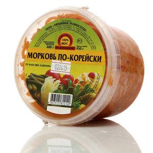 Морковь по-корейски, соленья и квашенья по-домашнему ТМ Любимые разносолы
