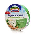 Сыр творожный с зеленью 60% ТМ Hochland (Хохланд)