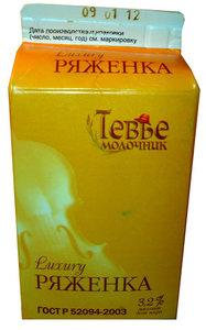 Ряженка Luxury (Лакшери) 3,2% ТМ Тевье молочник
