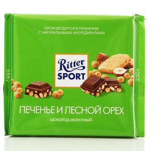 Шоколад молочный с печеньем и дробленым лесным орехом ТМ Ritter Sport (Риттер спорт)