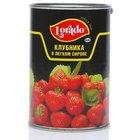 Клубника в легком сиропе ТМ Lorado (Лорадо)