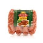 Сардельки Для завтрака ТМ Старорусские колбасы