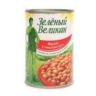 Фасоль в томатном соусе ТМ Зеленый Великан