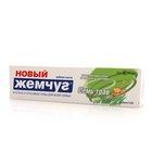 Зубная паста Семь трав  ТМ Новый жемчуг