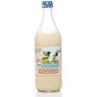 Молоко топленое стерилизованное 1,5% ТМ Можайское