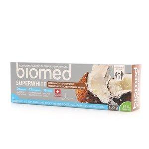 Зубная паста Бережное отбеливание ТМ Biomed Sensitive (Биомед Сенситив)