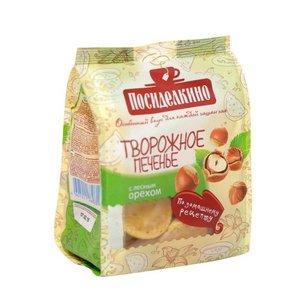 Печенье творожное с лесным орехом ТМ Посиделкино