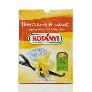 Ванильный сахар 2*10г ТМ Kotanyi (Котани)