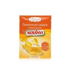 Лимонная цедра измельченная ТМ Kotanyi (Котани)