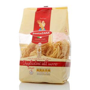 Макароны Тальятелле Гнезда яичные ТМ Pasta Zara (Паста Зара)