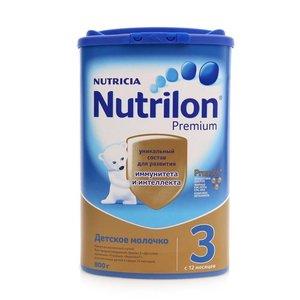 Молоко детское с 12 мес. ТМ Nutrilon (Нутрилон)