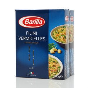 Макароны Филини ТМ Barilla (Барилла), 2*500г