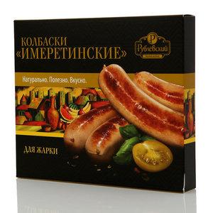 Колбаски имеретинские для жарки ТМ Рублевский
