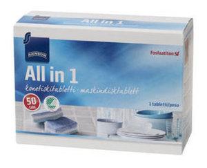 Таблетки для посудомоечной машины ТМ Rainbow (Рейнбоу), 50 шт