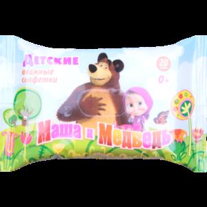 Салфетки влажные детские ТМ Маша и медведь, 20 шт