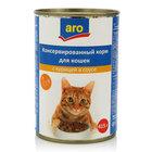 Корм полнорационный для кошек с курицей в соусе ТМ Aro (аро)