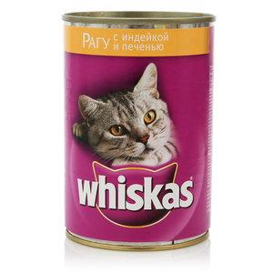 Корм для взрослых кошек ТМ Whiskas (Вискас)